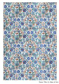 Tiles 13
